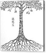 Puzzle Tree Acrylic Print