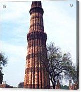 Qutb Minar Acrylic Print