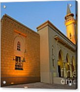 Riyadh Mosque Acrylic Print by George Paris