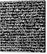 Rosetta Stone Texture Acrylic Print