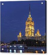 Russian Night Acrylic Print