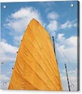 Sail Of A Boat, Ha Long Bay, Quang Ninh Acrylic Print