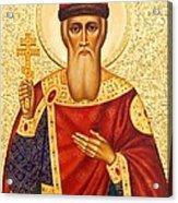 Saint Vladimir Acrylic Print