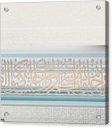 Sakana Acrylic Print