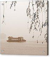 Serenity In Sepia Acrylic Print