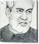Atal Bihari Vajpayee Acrylic Print