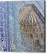 Shah-i-zinda Acrylic Print