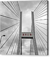 Shanghai Bridge Acrylic Print