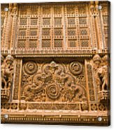 Skn 1657 Wall Architecture Acrylic Print