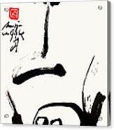 Skull With Zen Koan Acrylic Print
