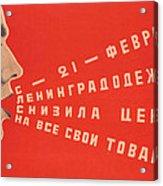 Soviet Poster Acrylic Print