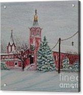 St. Nicholas Church Roebling New Jersey Acrylic Print