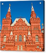 State Museum Of Russian History Acrylic Print