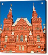 State Museum Of Russian History - Square Acrylic Print