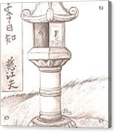 Stone Lantern II Acrylic Print