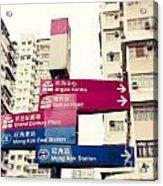 Street Signs In Hong Kong Acrylic Print