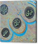 Surah Rahman In Pastels Acrylic Print