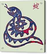 The Chinese Lunar Year 12 Animal - Snake  Pop Stylised Paper Cut Art Poster Acrylic Print by Kim Wang
