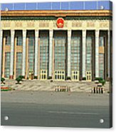 The Great Hall Of The People Acrylic Print