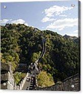 The Great Wall 649 Acrylic Print