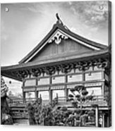 The Japan Pavilion Acrylic Print