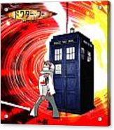 The Japanese Dr. Who Acrylic Print