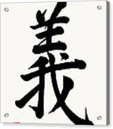 The Kanji Gi Or Right Action In Gyosho Acrylic Print