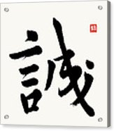 The Kanji Makoto Or Truthfulness In Gyosho Acrylic Print
