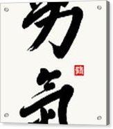 The Kanji Yuuki Or Courage In Gyosho Acrylic Print