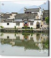 The South Lake In Hongcun Village Acrylic Print