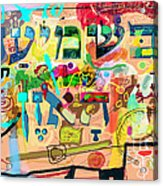 the Torah is aquired with attentive listening 7 Acrylic Print
