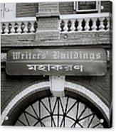 The Writers Buildings Acrylic Print