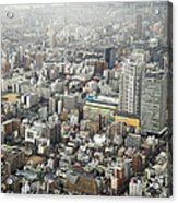 This Is Tokyo Acrylic Print