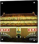 Tiananmen Gate At Night Beijing China Acrylic Print