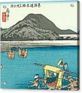 Tokaido - Fuchu Acrylic Print