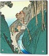Tokaido - Okabe Acrylic Print