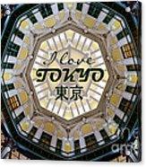 Tokyo Station Marunouchi Building Dome Interior After Restoratio Acrylic Print