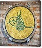 Tughra Symbol 02 Acrylic Print