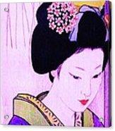 Utsukushii Josei Ichi Acrylic Print