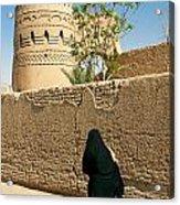 Veiled Woman In Yazd Street In Iran Acrylic Print