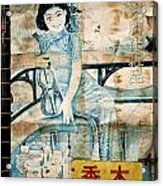 Vintage Chinese Beauty Advertising Poster In Shanghai Acrylic Print