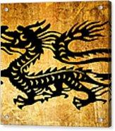 Vintage Dragon Acrylic Print