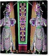 Vibrant Opera Acrylic Print