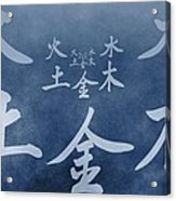 Wu Xing Acrylic Print