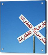 X Marks The Spot Acrylic Print