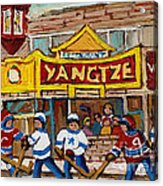 Yangtze Restaurant With Van Horne Bagel And Hockey Acrylic Print