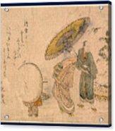 Yuki No Shogatsu Oiran Dochu Acrylic Print