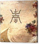 Zen Tree - Two Trees Version Acrylic Print