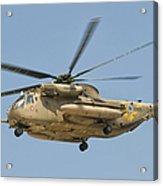 A Sikorsky Ch-53 Yasur Of The Israeli Acrylic Print