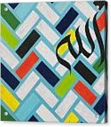Allah Acrylic Print by Salwa  Najm